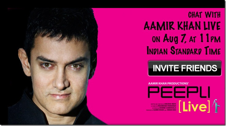 Aamir khan on facebook chat