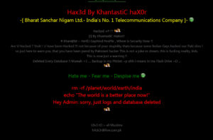 bsnl website hacked page message