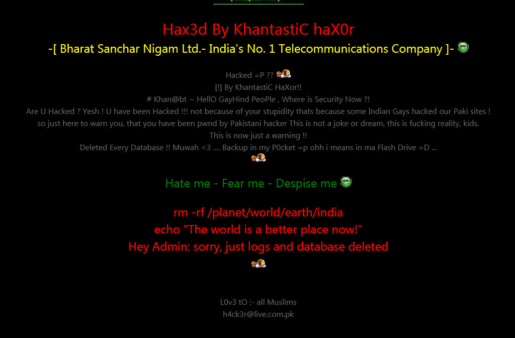 bsnl hacked : ehack | Ethical Hacking