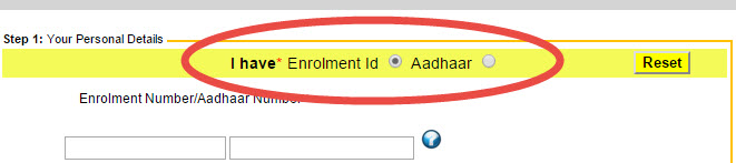 aadhar card download option